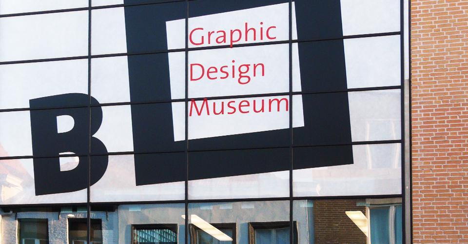 Screenshot der Webseite des ersten Grafikdesign-Museums